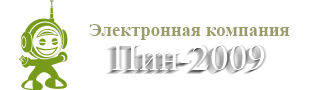 �� ���-2009. ������� ����������� ����������� �� ������ � ������